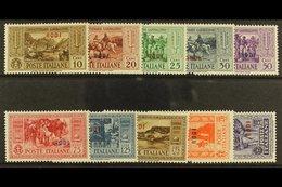 DODECANESE ISLANDS RODI 1932 Garibaldi Set, SG 89/98, Sassone S.75, Mint, Some Gum Toning, Cat. 220 Euros (10). For More - Italy
