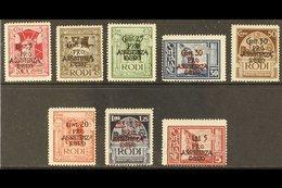 EGEO (DODECANESE ISLANDS) GERMAN OCCUPATION 1943 Relief Fund Overprints Complete Set (SG 214/21, Sassone 118/25), Fine M - Italy