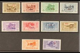 "PATMOS 1932 Garibaldi ""PATMO"" Overprints Complete Set (SG 89/98 H, Sassone 17/26), Never Hinged Mint, 10c & 5L Values Wi - Italy"
