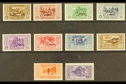 "PISCOPI 1932 Garibaldi ""PISCOPI"" Overprints Complete Set (SG 89/98 I, Sassone 17/26), Never Hinged Mint, Fresh. (10 Stam - Italy"