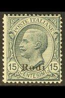 "RODI 1918-22 15c Slate Watermarked ""Rodi"" Overprint (Sassone 11, SG 6J), Never Hinged Mint, Fresh. For More Images, Plea - Italy"