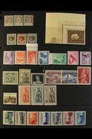 1924-59 NEVER HINGED MINT SELECTION Incl. 1924 2½rp, 7½rp & 15rp, 1927 Birthday Set, 1939 Airmails Set, 1946 10f St. Luc - Liechtenstein