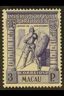 1938 3p Ultramarine, Alfonso De Albuqueque, SG 380, Very Fine Mint. For More Images, Please Visit Http://www.sandafayre. - Macau