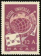 1949 32a Purple UPU, SG 424, Never Hinged Mint. For More Images, Please Visit Http://www.sandafayre.com/itemdetails.aspx - Macau