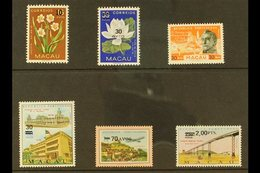 1979-80 Surcharges Complete Set, SG 536/41,very Fine Never Hinged Mint. (6 Stamps) For More Images, Please Visit Http:/ - Macau