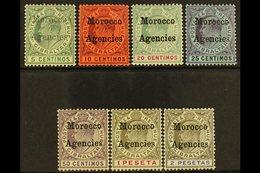 1903-05 Overprints On Gibraltar Complete Set, SG 17/23, Fine Mint. (7 Stamps) For More Images, Please Visit Http://www.s - Morocco (1891-1956)