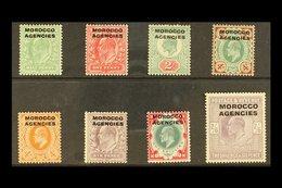 BRITISH CURRENCY 1907-13 King Edward VII (De La Rue Printings) Complete Set, SG 31/38, Fine Mint. (8 Stamps) For More Im - Morocco (1891-1956)
