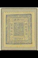 1881 1a Blue, Pin Perf, White Gum, SG 1, Scott 1, Fine Mint, Ex Gupta. For More Images, Please Visit Http://www.sandafay - Nepal