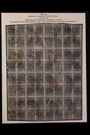 1917-30 COMPLETE SHEET. ½a Black Imperf Setting 10 (SG 34, Scott 10, Hellrigl/Vignola 33), Used Scarce COMPLETE SHEET Of - Nepal