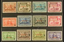 "1940 Air President's Visit Complete Set With ""SPECIMEN"" Overprints (SG 1034/45, Scott C241/52), Very Fine Never Hinged M - Nicaragua"