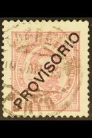 """1892 25r Rosy Mauve, Variety """"perf 12½"""", SG 291a, Superb Used. For More Images, Please Visit Http://www.sandafayre.com/i - Portugal"""