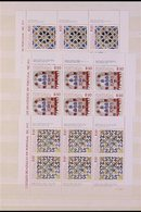 """1980-85 NEVER HINGED MINT MINIATURE SHEETS An Attractive All Different Collection Which Includes Most Of 1981-85 """"Tiles"""" - Portugal"""