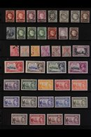 1864-1990s MINT & USED COLLECTION / ACCUMULATION Includes Range Of QV Issues, Few Mint KEVII Stamps, 1912-16 To 3d Mint, - Saint Helena Island