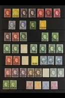 1864-94 QUEEN VICTORIA COLLECTION. An Attractive Collection Of Mint & Used Issues With Opt Types, Values To 5s, Perf Var - Saint Helena Island