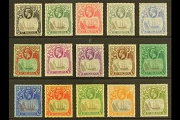 """1922-37 """"Badge Of St Helena"""" Watermark Multi Script CA Complete Set From ½d To 10s, SG 97/112, Mint, The 7s6d With Perf  - Saint Helena Island"""