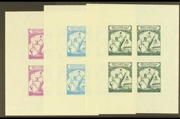 1961 Opening Of Dammam Port Extension Presentation Miniature Sheets, See After SG 446/8, Very Fine Never Hinged Mint. (3 - Saudi Arabia