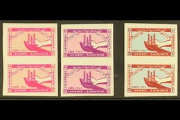 1963 Freedom From Hunger Set Complete As Vertical Imperf Pairs, SG 458/61var (Mayo 991WR/3WR), Superb Never Hinged Mint. - Saudi Arabia