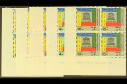 1966 20th Anniv Of UN Orgs, SG 650/654, In Superb Never Hinged Mint Corner Blocks Of 4. (20 Stamps) For More Images, Ple - Saudi Arabia