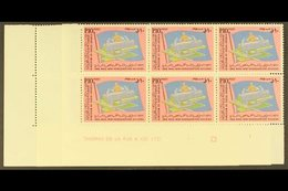 1966 Inauguration Of WHO Headquarters Set Complete, SG 647/9, In Never Hinged Mint Corner Blocks Of 6. (18 Stamps) For M - Saudi Arabia