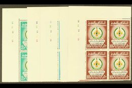 1967 World Meteorological Day Set Complete, SG 750/4, In Never Hinged Mint Corner Blocks Of 4. (20 Stamps) For More Imag - Saudi Arabia