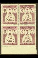 1970 OFFICIALS 31p Purple, SG O1052, Superb Marginal Block Of 4. Elusive Stamp! For More Images, Please Visit Http://www - Saudi Arabia