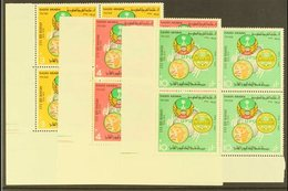 1974 Centenary Of UPU, Set Complete, SG 1073 - 5, In Never Hinged Mint Corner Blocks Of 4. (12 Stamps) For More Images,  - Saudi Arabia