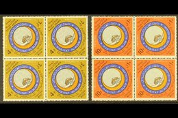 1975 Moslem Organisations Conference, SG 1106/7, In Very Fine Never Hinged Mint Blocks Of 4. (8 Stamps) For More Images, - Saudi Arabia
