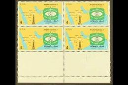 1976 4p Multicoloured, Saudi TV Service, SG 1116, Never Hinged Mint, Marginal Block Of 4. For More Images, Please Visit  - Saudi Arabia