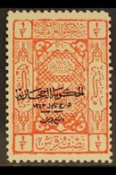 HEJAZ 1925 ¼pi On ½pi Scarlet Overprinted At Jeddah, SG 149, Never Hinged Mint, Identified As Position 3, Very Fresh & S - Saudi Arabia