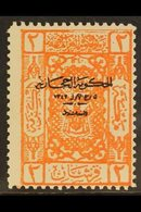 HEJAZ 1925 1pi On 2pi Orange Overprinted At Jeddah, SG 150, Fine Mint, Identified As Position 26, Very Fresh & Scarce. F - Saudi Arabia