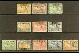 1925-39 Fine Mint Air Post Stamps With 1925 (perf 13½-15) 2s, 3s, 5s, 10s, 15s, And 25s, Plus 1930-37 (perf 12½)5s, 10s, - Thailand