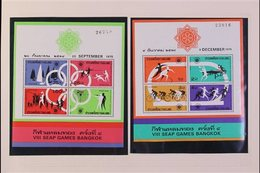 SPORT TOPICAL COLLECTION 1959-1996 Very Fine Collection On Album Pages. Never Hinged Mint Sets And Miniature Sheets, Plu - Thailand