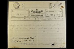 """USED IN IRAQ 1916 (11 May) Printed TELEGRAM FORM With Message In Arabic, Bearing """"KERYE BACHI (BAGDAD)"""" Bilingual Cds Ca - Unclassified"""