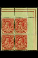 1922-26 2s Red On Emerald Wmk MCA, SG 174, Superb Never Hinged Mint Top Right Corner BLOCK Of 4, Very Fresh. (4 Stamps)  - Turks And Caicos