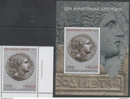 GREECE, 2017, MNH, ARCHAEOLOGY, RELIGION, THE SANCTUARY OF ARTEMIS AMARYNTHIA, 1v+S/SHEET - Archaeology