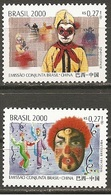 Brazil-China. Scott # 2767-68,3053-54 MNH. Puppet & Masks. Joint Issue  Of 2000 - Joint Issues