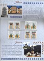 2001 - POCHETTE EMISSION COMMUNE FRANCE / MAROC  - FONTAINES - Francia