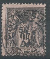 Lot N°47593  N°97, Oblit Cachet à Date De CHALONS-S-MARNE, Marne (49) - 1876-1898 Sage (Type II)