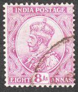 India - Scott #91 Used (3) - India (...-1947)