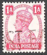 India - Scott #171 Used (3) - 1936-47 King George VI