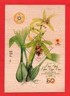 Indonesia-2017-Wood-Wooden-S-SH-MNH-Orchids-Bogor-Botanic-Garden-353/500-RARE - Indonesia