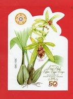Indonesia-2017-Imperf SS-MNH-Orchids-Bogor-Botanic-Garden-353/500-RARE - Indonesia