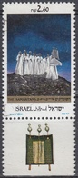 ISRAEL 1992 Nº 1155 USADO CON TAB - Usados (con Tab)
