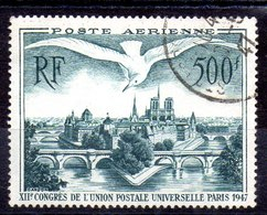 Serie De Francia Aéreo N ºYvert 20 (o) - Curiosidades: 1970-79 Usados