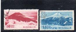 JAPON 1949 O - 1926-89 Empereur Hirohito (Ere Showa)