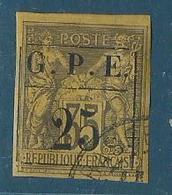 Timbre Guadeloupe N°2 - Guadeloupe (1884-1947)