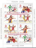 2008. Kyrgyzstan, Olympic Winners Of Olympic Games Bejing, Sheetlet With Overprint, Mint/** - Kirgisistan