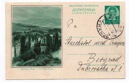 YUGOSLAVIA, SERBIA, VRANJSKA BANJA, SPA, 1938, 1 DINAR GREEN, USED, POSTAL STATIONERY - Serbia