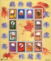 Ref. 280729 * NEW *  - MACAO . 1995. CHINESE LUNAR CALENDAR. CALENDARIO LUNAR CHINO - 1999-... Région Administrative Chinoise