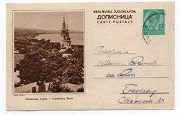 YUGOSLAVIA, SERBIA, KAMENICA, SREM, 1939, 1 DINAR GREEN, USED, POSTAL STATIONERY - Serbia